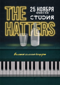 """The Hatters"""